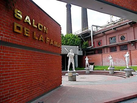 Salon de la Fama del Besibol de México