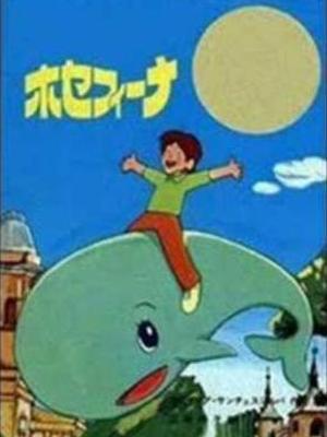 ballena josefina caricatura