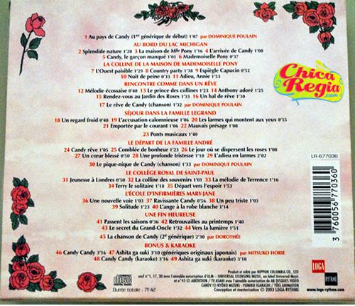 cd takeo watanabe musica candy original